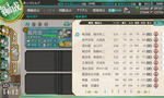 KanColle-151231-14122600.png