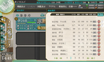 KanColle-161231-14454109.png