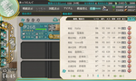 KanColle-161231-14454913.png